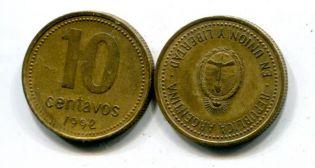 10 сентаво Аргентина