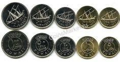 Набор монет Кувейта