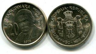 2 динара Сербия