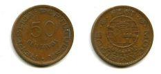 50 сентаво 1957 год Мозамбик (Португальский)