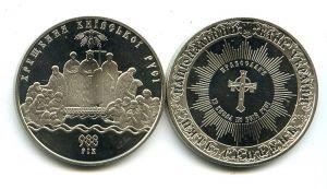 5 гривен 2008 год (крещение Киевской Руси) Украина
