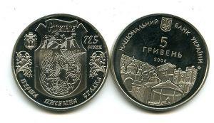 5 гривен 2008 год (725 лет городу Ровно) Украина