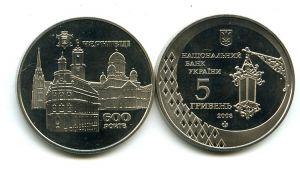 5 гривен 2008 год (600 лет городу Черновцы) Украина