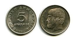 5 драхм Греция