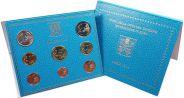 Набор монет евро Ватикана 2019 год, оегулярный в буклете