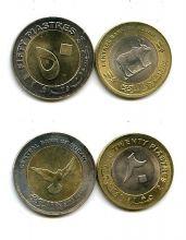 Набор монет Судана