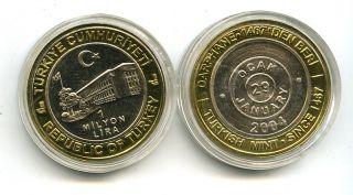 1000000 лир 2004 год (биметалл) Турция