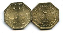 50 гирш 1989 год (33-я годовщина независимости) Судан