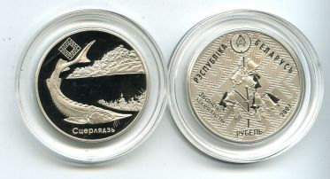 1 рубль 2007 год (Стерлядь) Беларусь