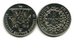 5 франков 1996 год (Геркулес) Франция