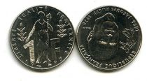 1 франк 1996 год (Руэфф) Франция