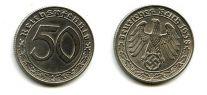 50 рейхспфеннингов 1938 год А Германия