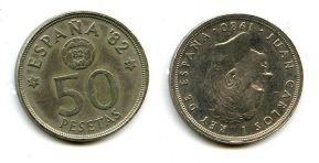 50 песет 1980 год Испания