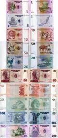 Набор бон Конго от 1 с до 200 f