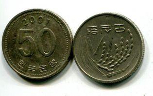50 вон Корея