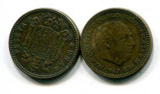 1 песета Испания (герб и корона)