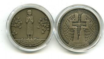 5 ������ 2007 ��� (���������) �������