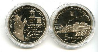 5 гривен 2007 год (Крым) Украина