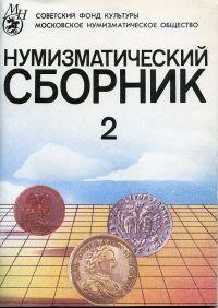 ��������������� ������� �2