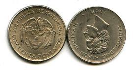 50 сентаво Колумбия