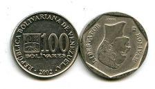 100 боливар Венесуэла