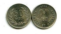 50 песо Колумбия