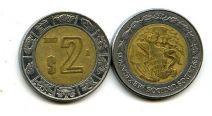 2 песо (биметалл) Мексика