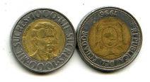 1000 сукре (биметалл) Эквадор