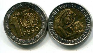 1 песо (биметалл) Аргентина