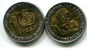 1 песо Юнисеф Аргентина 1996 год