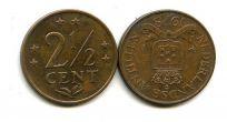 2 1/2 цента Нидерландские Анитиллы