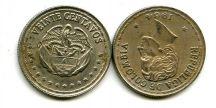 20 сентаво Колумбия