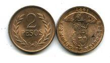 2 песо Колумбия