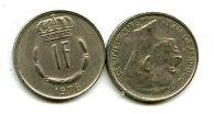 1 франк Люксембург