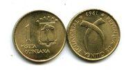 1 песета 1969 год Экваториальная Гвинея