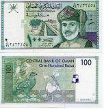 100 байса 1995 год Оман