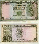 20 эскудо 1967 год Тимор