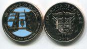 2 1/2 бальбоа 1907 год Панама