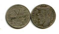 5 сентаво (года разные) Колумбия