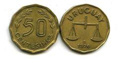 50 сентимо 1976, 1977 год Уругвай