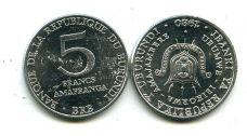 5 франков 1980 год Бурунди