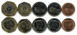 Набор монет Иордании