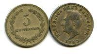 5 сентаво (года разные) Сальвадор