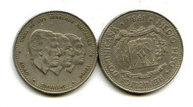 1/2 песо 1986 год Доминиканская республика