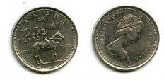25 центов 1973 год (100 лет конной полиции) Канада