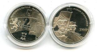 2 гривны 2008 год (90 лет создания Западно-Украинской Народной Республики) Украина