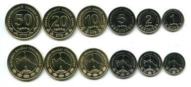 Набор монет Туркменистана 2009 год