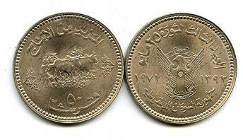 50 гирш 1972 год Судан