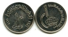 10 пиастр 1969 год Египет