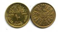 10 миллим 1977 год Египет